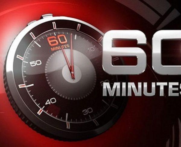 60 Minutes logo image
